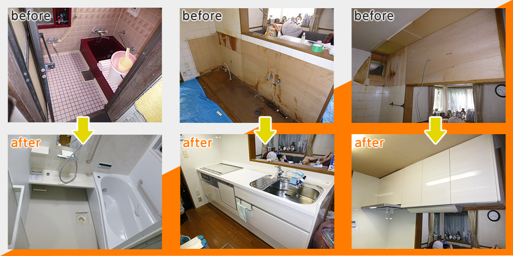 施工事例 before-after